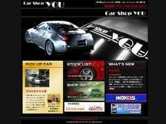 当店最新情報はこちら→http://www.car-you.comで、ご覧下さい。
