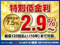 J-cars福岡 新車・中古車・輸入車販売店 null