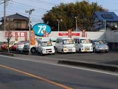 地域に適したコンパクトカーや軽自動車を幅広く展示してあります。注文販売も扱っています。何でも気軽にご相談下さい♪