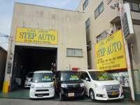 STEP AUTO株式会社 null