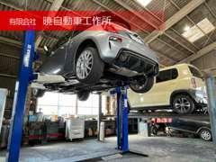 【どんな車もOK】設備:2柱&4柱リフト&検査ライン完備