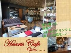 カフェ風商談スペースを新設いたしました!落ち着いた空間で本格的コーヒーも楽しめます♪色々な話をぜひしに来てください!