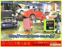 世田谷区内NO.1の大きさと実績!外車修理から大型車の整備と各分野で専門の整備スタッフがおります。