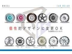 ◆新品ホイールが選べる◆数多くのホイールデザインの中からご自由にデザインをお選びいただけます!車両本体価格に含まれてます