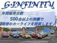 メイン展示場「千葉県千葉市若葉区坂月町13-2」こちらでナビ設定お願いします♪常時80台の在庫展示中です♪