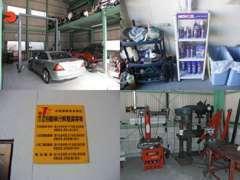 ★自動車分解整備事業・WAKOS製品・自社認証工場★