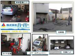 認証整備工場ですので車検も修理も安心してご利用いただけます。