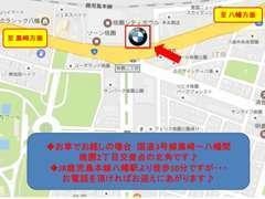 ◆国道3号線沿いの店舗です。JR八幡駅よりも徒歩10分~お車と共にアクセスは良好、北九州都市高速 大谷ICよりも7分と便利♪
