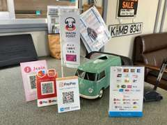 ■東武伊勢崎線(スカイツーリー線)武里駅西口から車で約2分!送迎ありますのでお気軽に連絡ください。埼玉県道80号線沿い。