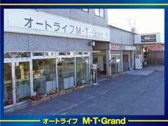 こちらが本社の事務所です。他に、桑名店にも豊富に在庫を揃えています。当店のカーライフネットワークにお任せ下さい。