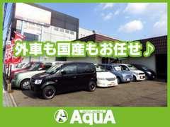 姫路バイパス中地インターより車で南へ3分!便利な立地で皆様をお迎えします♪お気軽にお立ち寄りください!!