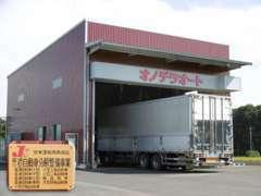 ◇国から認められた自社認証工場にて整備を実施します。大型トラックはもちろん、軽自動車から承っております!