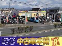 中古車本舗は全車関東仕入!豊富な在庫で皆様をお出迎え致します!薄利多売で価格交渉にもご対応致します!