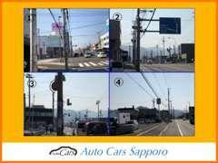 1.5号線からパーラー甲子園を左へ 2.青看板を越えて次の信号へ 3.青看板を目印に斜め左へ4.セブンイレブンを過ぎてまだ直進!