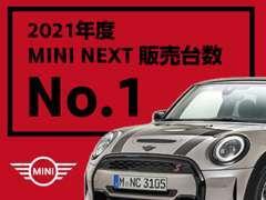 営業事務の久野です■お店のブログもやってます♪是非ご覧下さい<URL>http://dealer-blog.mini.jp/mini_kokura_fukuokanishi/