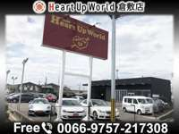 Heart Up World 倉敷店 null