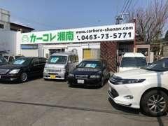◆当社は『日本一 安い車屋さん』を目指しています!!◆