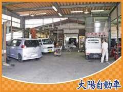 自社工場完備ですのでアフターもご安心下さい。車検、整備、カスタムもおまかせ下さい。