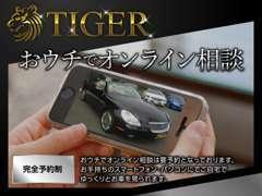 希少車等に関しては埼玉県春日部市にございます別店舗【ガレージタイガー】にて保管をしております!一度検索してみてください♪