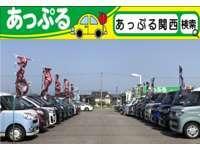 (株)あっぷる関西 徳島松茂店 null