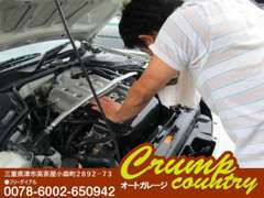 車検見積り・点検整備・オイル交換などもお申しつけ下さい!
