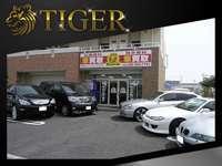 車買取タイガー null