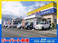 お車の販売はもちろん、購入後のアフターメンテナンスも任せください。修理や車検に至るまでお気軽にお問い合わせ下さい☆彡