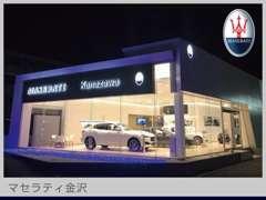 MASERATI 新CIによるショールーム、最新モデル4台を展示。