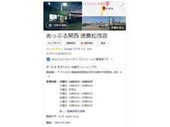 新年1/3日(日)より初売りフェアー開催!!