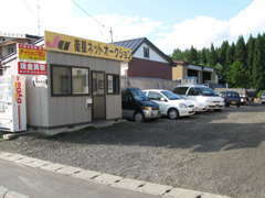 低価格中古車買うなら、当店でキマリ☆
