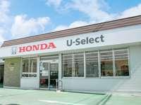 ホンダカーズ大阪 U-Select枚方南