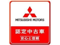 三菱認定中古車保証は安心の全国保証!全国の三菱ディーラーで対応可能です!!