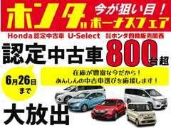 点検・サービスは、向かいにあります新車のお店、香里店で作業致します!!点検はもちろん、用品販売・取付けもお任せ下さい!!