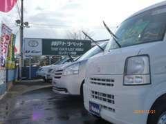 軽自動車・コンパクトカーからRV・ワンボックス車はもちろん、ハイブリッドカーまで、約35台以上の展示車をご覧頂けます。