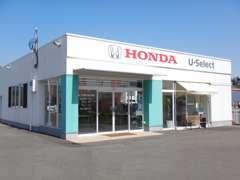 ホンダカーズ大阪◇決算Honda開催中!!展示車も多数ご用意いたしましてスタッフ一同ご来店をお待ちしております。