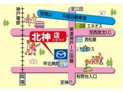 中国自動車道西宮北インターより約1KMとお車で来られる方には大変便利です。名湯有馬温泉も約4KMと至近距離ですよ☆★