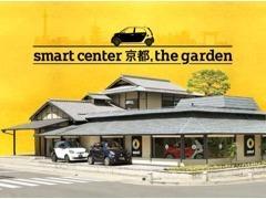 京都動物園前に日本で唯一のスマート専売店をオープン!