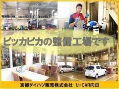 当店は、整備工場も併設しております!お車でお困りのことがあった際は、お気軽にお立ち寄りください!