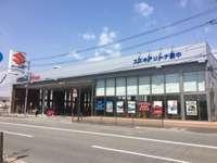 (株)スズキ自販近畿 豊中センター