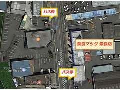 近鉄・JR奈良駅よりバスであれば北神殿(きたこどの)で降りれば目の前ですが駅よりお電話くださればお迎えに上ります♪