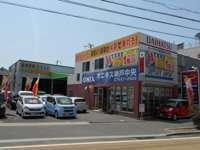 カープラザ関西(株) オニキス神戸中央