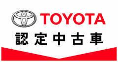 ネッツトヨタ神戸は安心とアフターサービスを徹底します!