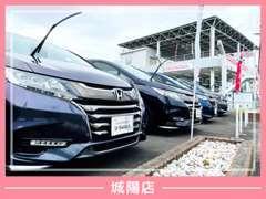 3月1日(月)に城陽店にU-Selectコーナーがオープン!!ホンダ自慢の中古車販売を多数ご用意しております!