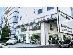 城東鶴見店から車で10分程の場所にある門真サービスセンターでは、専門のアドバイザーがお客様のご相談を承ります。