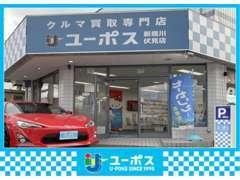 弊社場所は新堀川通り沿い佐川急便京都南店さん真向かいです♪