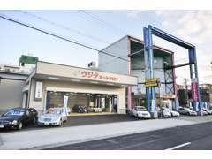 大阪市内最大級の輸入車展示場【住吉店】2011年秋、工場オ-プン