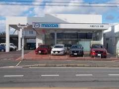 新しくできた交野フレンドタウンの斜め向かいです♪新車併設店ですのでSKYACTIV車、ご試乗もOKです!