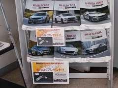 オートエクゼ社製品の販売取り扱いも御座います。カスタマイズご希望のお客様のオンリー・ワン化をお手伝いいたします。