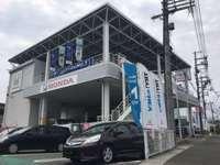 Honda Cars 京都 城陽店