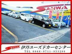 当社でご購入いただきましたお車は、納車前に自社指定民間整備工場にて徹底した整備を行います。